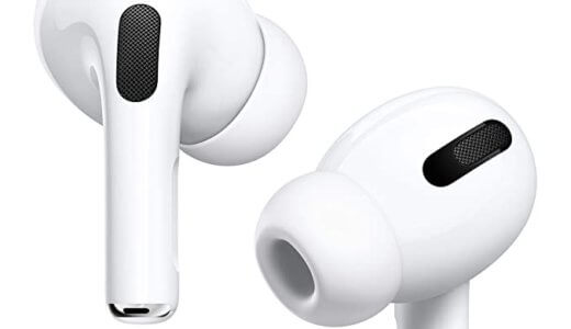 「AirPods Pro」の特徴は?「AirPods」との違いも解説!