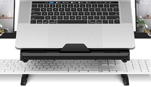 省スペース重視ならこれ一択!「佐藤ショップ」のMacbookスタンド