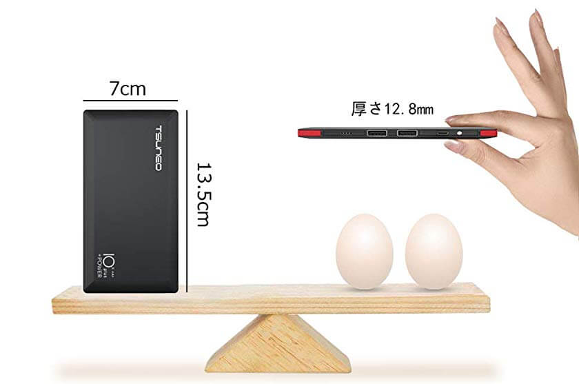 TSUNEO PB-01