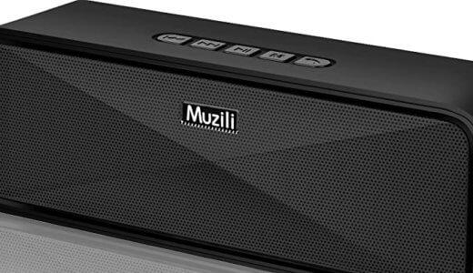 【Bluetoothスピーカー】Muzili SC211の評判をご紹介!