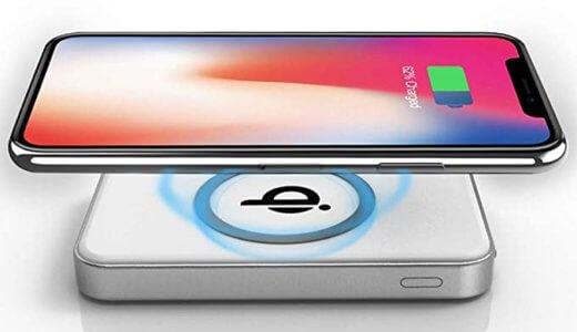 【置くだけ充電!】おすすめのワイヤレスモバイルバッテリー10選【2020】