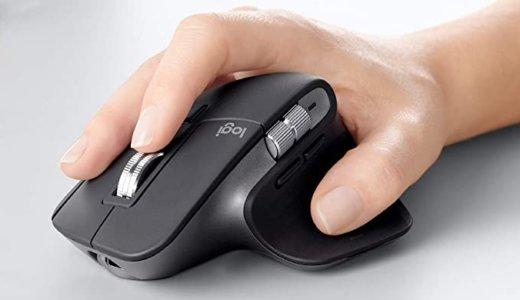 【Logicool】MX Master 3(MX2200s)の評判はどう?【マウス】