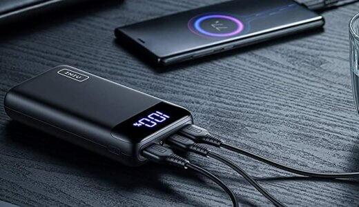 【2021】2000円以下のおすすめモバイルバッテリー10選【コスパ最強】