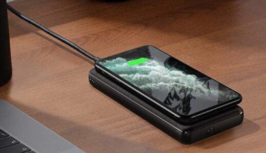 【2021】5000円以下のおすすめモバイルバッテリー10選【急速充電】