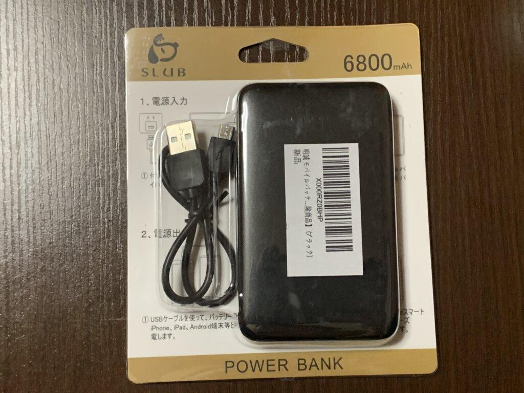 明誠 6800mAh ケーブル内蔵モバイルバッテリー パッケージ