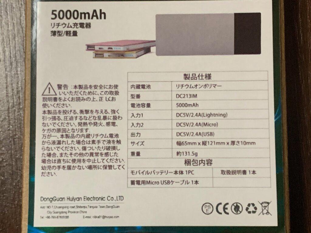 NITIKA DC213 パッケージ拡大