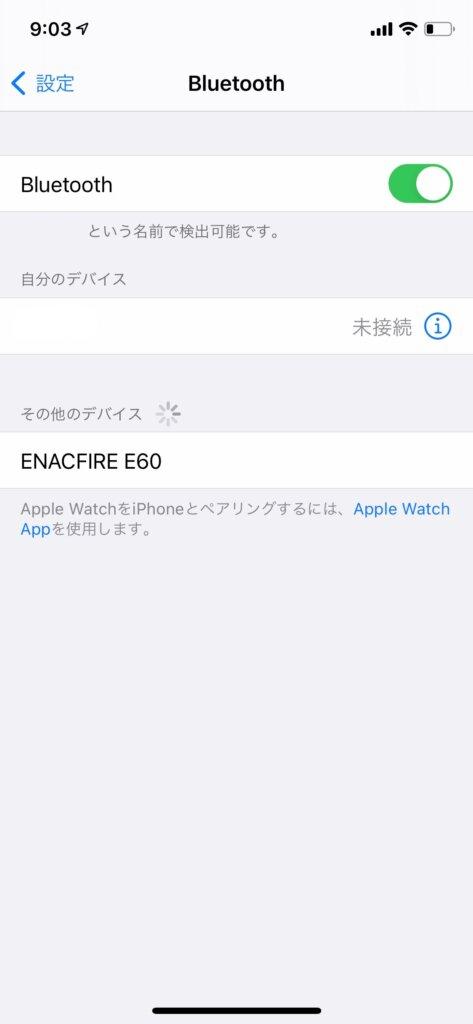 ENACFIRE E60 ペアリング2