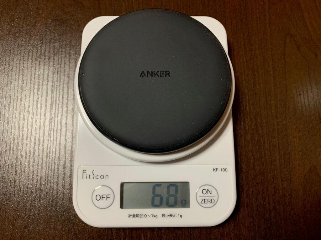 Anker PowerWave 10 Pad 重量