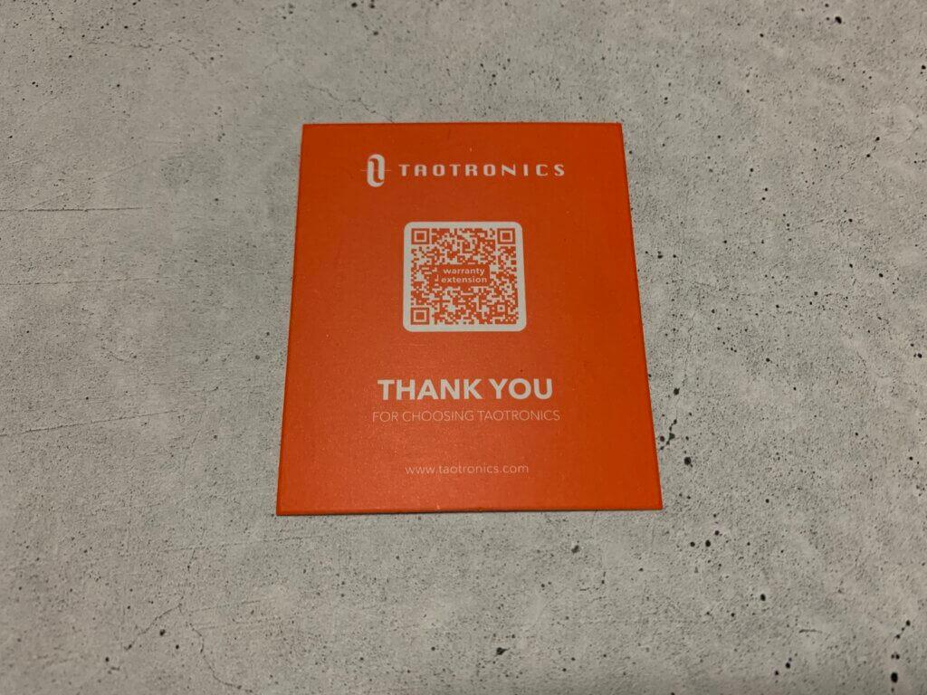 TaoTronics SoundLiberty 94 保証カード