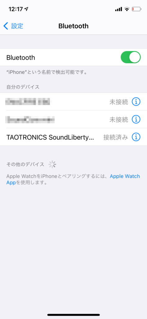 TaoTronics SoundLiberty 94 ペアリング2