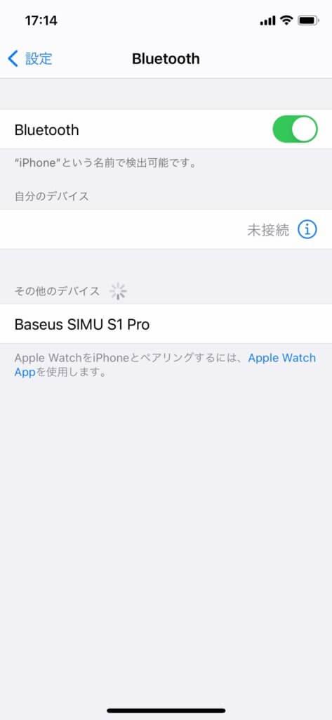 Baseus S1 Pro ペアリング画面1