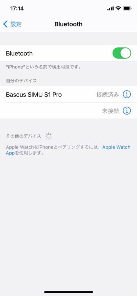 Baseus S1 Pro ペアリング画面2