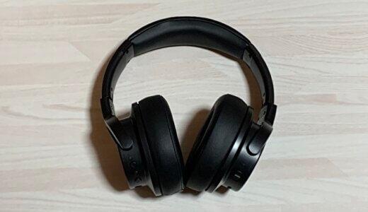 【OneOdio A30レビュー】価格以上の高音質&超強力ANC搭載の本格派ワイヤレスヘッドホン!